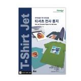 [폼텍] 티셔츠 전사 용지 IT-5389