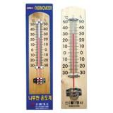 [신영사] 나무판온도계/나무온도계