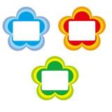 [3색선택]초등명찰(5개) - 무궁화꽃명찰