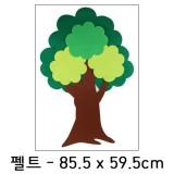 [환경소품]펠트나무:삼잎나무