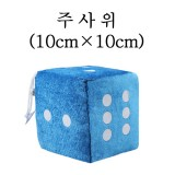 [파티용품]스펀지주사위(소)-블루
